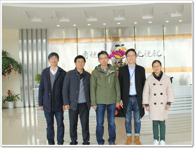 热烈欢迎浙江财经大学财税学院领导莅临我司考察交流、洽谈合作