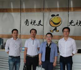 热烈庆祝天津中德应用技术大学经贸管理学院领导莅临税友集团进行考察