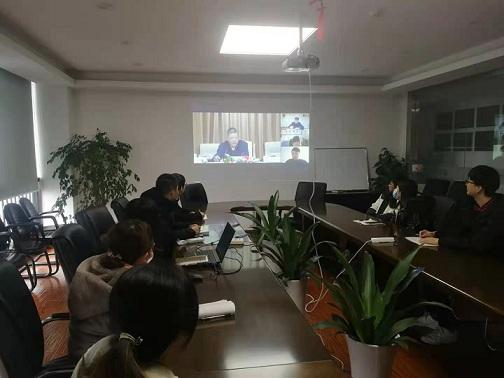 衡信教育深入学习教育部第四批1+X证书制度工作启动会会议精神