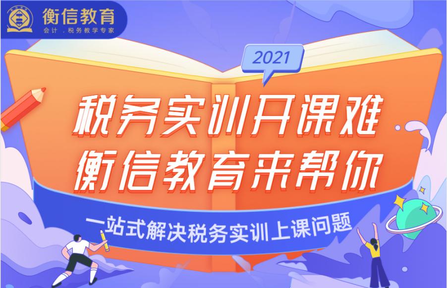 http://resource.caidao8.com/attachment/944714eec41549b38baec47eaf4873fa.png