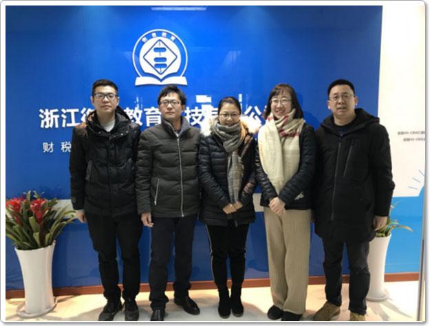 热烈欢迎上海商学院商务经济学院张副院长一行莅临指导