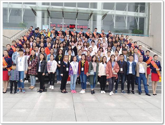 热烈庆祝由税友衡信支持的2017年安徽省大学生财税技能竞赛圆满成功