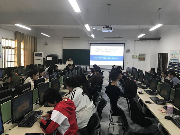 师资研修|2021年安徽1+X个税计算职业技能等级证书(初级)种子师资研修班成功举办